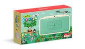 ★御玩家★現貨送保護貼 New Nintendo 2DS LL 走出戶外 動物之森 日規主機組