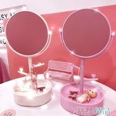 化妝鏡日系原宿風補妝鏡化妝鏡圓形學生臺式公主鏡桌面飾品收納梳妝鏡子 春季上新