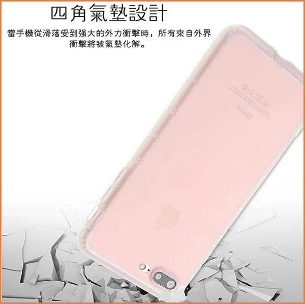 磨砂霧面 蘋果 iPhone7 Plus 手機殼 防摔散熱 空壓殼 iPhone6 保護殼 半透 軟殼 iPhone6S plus 手機套