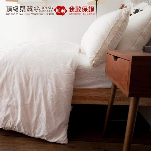 【LUST】 【100% 長纖桑蠶絲-冬被 3.6公斤】360T柔軟綿布【紅牌等級】蠶絲國家認證