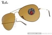 RayBan 太陽眼鏡 RB3025 00157 -58mm (金) 經典熱銷偏光款 # 金橘眼鏡