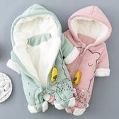 連身裝 新生嬰兒外出抱衣6-12個月男女寶寶連身衣服冬季棉加厚外穿秋冬裝