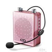 K50小蜜蜂擴音器教師專用迷你耳麥腰掛導游喇叭播放器     易家樂