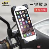 摩托車電瓶車手機支架usb充電器自行車載防震導航機車騎行手機架雙12搶購
