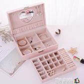 首飾盒公主歐式韓版珠寶帶鎖手飾品木質簡約耳釘耳環首飾收納盒大 WD魔方數碼館