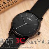 手錶男錶簡約石英錶