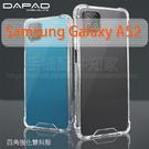 【四角強化雙料殼】Samsung Galaxy A52 5G 6.5吋 抗摔TPU+PC套/手機防摔保護殼殼/SM-A5260-ZW