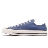 CONVERSE 帆布鞋 All Star 70  基本款低筒 女鞋 NO.162064C