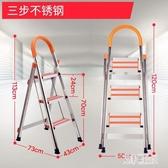 折疊梯不銹鋼家用閣樓梯子鋁合金加厚人字梯室內便攜多 工程樓梯KB9266 【艾菲爾女王】