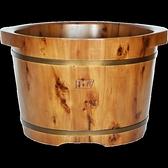 樸易泡腳木桶家用足浴桶木盆大中小香柏木橡木實木  快意購物網