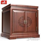 保險櫃家用小型60cm新中式床頭櫃雙門辦公室指紋密碼實木全鋼防盜隱形仿 雙十二全館免運