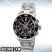 SEIKO 精工手錶專賣店 SSB053J1 男錶 石英錶 不鏽鋼錶帶 日製 強化礦物玻璃鏡面 防水