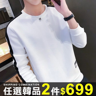任選2件699長袖上衣韓版潮流帥氣圓領套頭長袖上衣【08B-B1932】