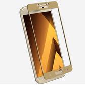 【全屏玻璃保護貼】三星 SAMSUNG Galaxy C9 Pro SM-C900Y/SM-C9000 手機高透滿版玻璃貼/鋼化膜螢幕保護貼-ZW