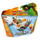 樂高LEGO 70150 火焰爪
