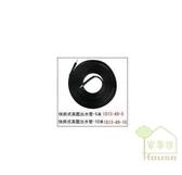 [ 家事達 ] HD--1813-9-10  萊姆清洗機-快拆式高壓出水管10米 特價 (適用萊姆HPI1800/HPI1300/HPI1600)