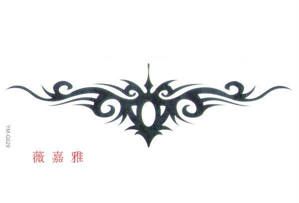 薇嘉雅 橫條超酷紋身貼紙 G029