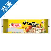 龍鳳四大天王火鍋丸120G/包【愛買冷凍】