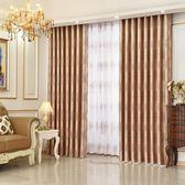 歐式落地窗飄窗臥室客廳定制成品窗簾 YI568 【123休閒館】