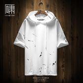 夏季潮牌潑墨連帽短袖T恤 男日系嘻哈個性