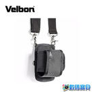 Velbon 腳架攜行袋 可當單腳穩定袋 (欽輝行公司貨) 方便斜背和腰掛