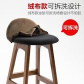 椅現代簡約高腳凳酒吧椅子吧凳靠背咖啡廳奶茶店創意 GB4816『樂愛居家館』TW