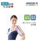 【海夫健康生活館】護肩帶 肩膀護具 軀幹...