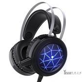 耳罩式耳機電腦耳機頭戴式臺式電競遊戲耳麥網吧帶麥話筒CF NUBWO/狼博旺 N1  一件免運