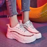 運動鞋女ulzzang原宿百搭火焰鞋學生老爹鞋 降價兩天