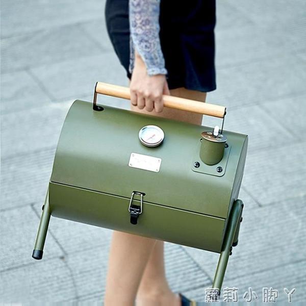 便攜式燒烤爐家用室內木炭全套工具小型野外烤肉串加厚戶外碳烤架 NMS蘿莉新品
