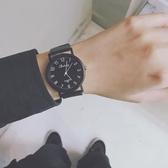 韓國原宿風手錶男學生韓版簡約時尚ins潮流休閒大氣 米希美衣