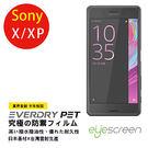 TWMSP★按讚送好禮★EyeScreen Sony Xperia  X /XP Everdry PET 螢幕保護貼 (非滿版)