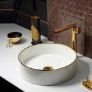 【麗室衛浴】美國 KOHLER促銷商品 MICA 藝術系列圓形獨立盆(金)K-77675T-PD-0