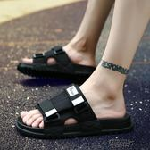 拖鞋男士涼鞋男夏季男涼拖鞋防滑沙灘鞋一字拖時尚室外穿越南拖潮【街頭布衣 】