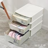 內衣內褲收納盒抽屜式塑料多格整理箱裝內衣的盒子放襪子收納盒 QG3177『M&G大尺碼』