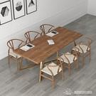 會議桌 簡約現代實木長方形工作臺會客桌椅辦公長條桌【快速出貨】