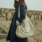單肩包女帆布包日系笑臉印花手提袋【奇趣小屋】