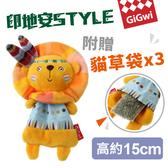 【SofyDOG】GiGwi就是愛貓草-印地安獅子