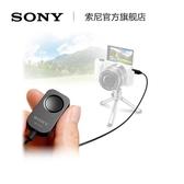 快門線 Sony RM-SPR1 快門線 微單/單反/攝像機/數碼相機適用