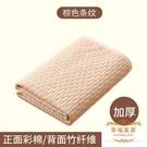 成人尿布裙 月經墊生理期可洗例假墊子經期小床墊防漏來姨媽用的成人小褥子棉