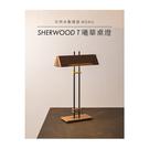桌燈 木燈【MOODMU SHERWOOD T 曦華 】造型燈飾 設計燈具 原木燈具