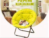 大號成人月亮椅太陽椅懶人椅雷達椅躺椅折疊椅沙發靠背圓椅 名稱家居館igo