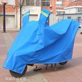 車罩 男女士摩托車車衣彎梁踏板125車罩防雨防曬隔熱防塵雨衣街跑車套 夢露時尚女裝