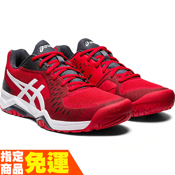 ASICS 男網球鞋 GEL-CHALLENGER 12系列 進階 1041A045-603 贈護腕 20SSO