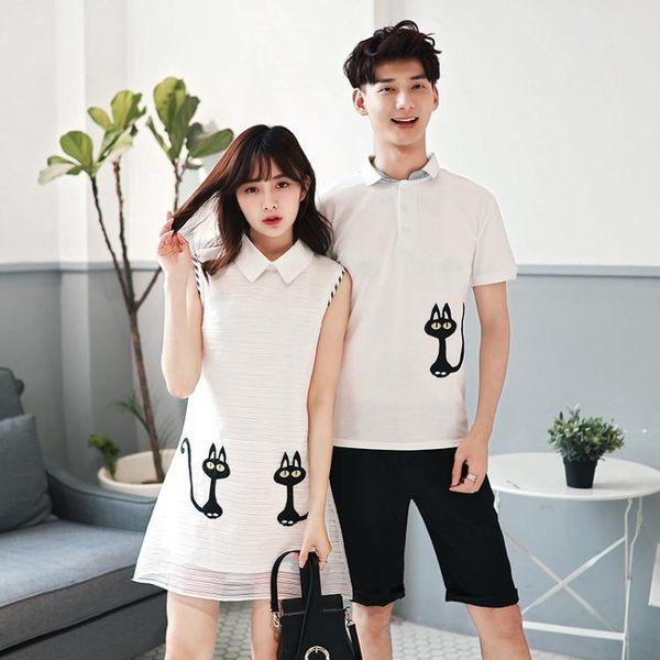 情侶上衣 情侶裝夏裝新款韓版繡花短袖T恤套裝上衣夏季韓范連衣裙女潮 伊蘿鞋包