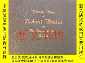 二手書博民逛書店【罕見】1912年《羅伯特私人日記 》PRIVATE DIARY