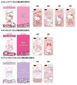 88柑仔店~華碩Zenfone3 Hello Kitty聯名施華洛ZE552KL鑲鑽手機殼 透明硅膠防摔保護套5.5