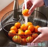 水果盤 鐵藝現代創意水果盤果籃客廳茶幾家用北歐簡約風格瀝水籃網紅果盤 愛麗絲 夏季新品