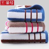 毛巾棉質 兩條裝 加厚面巾家用成人情侶大洗臉巾柔軟吸水