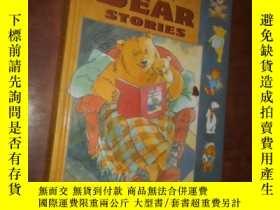 二手書博民逛書店The罕見Candlewick Book of Bear Sto